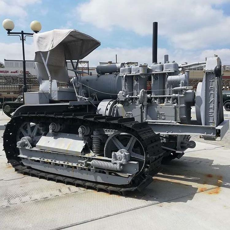 трактор Сталинец С 60