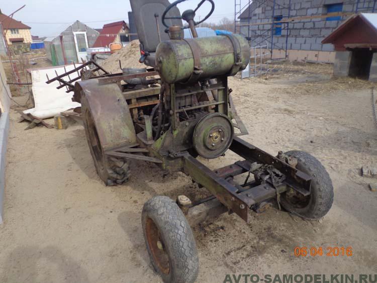 ремонт трактора