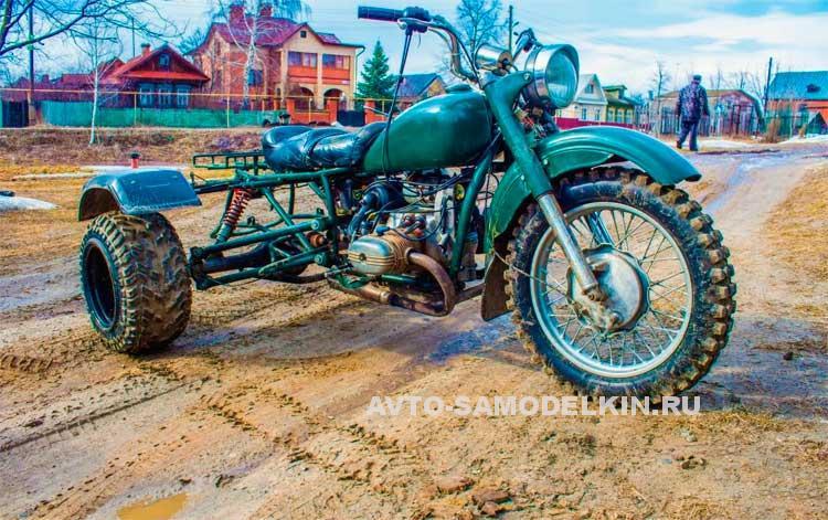 трёхколёсный мотоцикл Урал