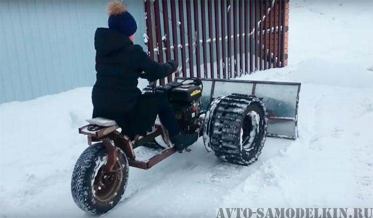 самодельный мини трактор для чистки снега